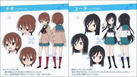Nagi und Yuuko