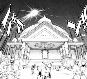 Amon_Dungeon_Manga