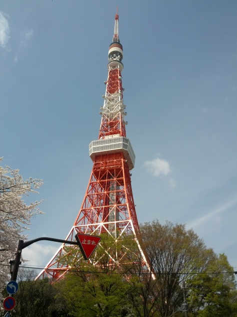 Tokyo Tower #3