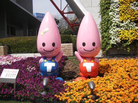 Die Maskottchen des Tokyo Towers (alles hat Maskottchen in Japan)