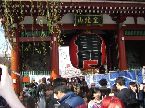 Asakusa, Eingang zum Sensoji