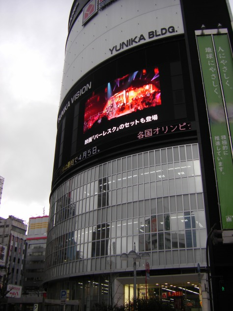So große Werbe-Bildschirmen sind normal in Japan