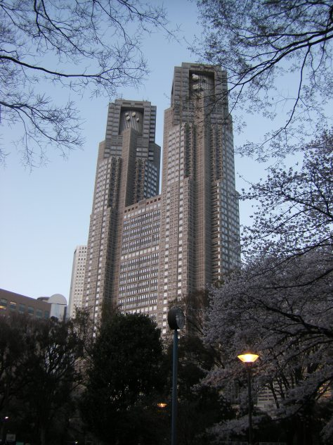 Shinjuku Skyscrapers #5, dies ist das Tokyo Metropolitan Government Office
