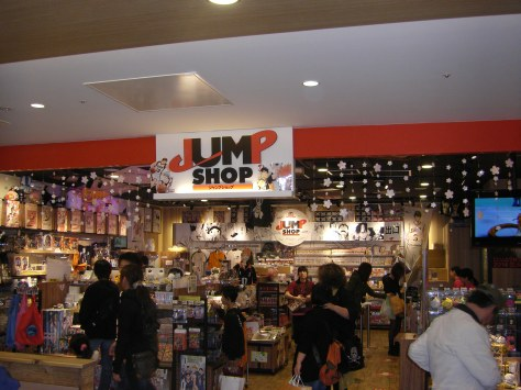 Ein Shonen-Jump-Shop!!!