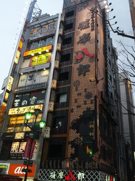 """Puzzle-Hochhaus"" in Shinjuku"