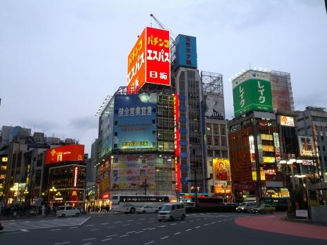 Shinjuku abends #2