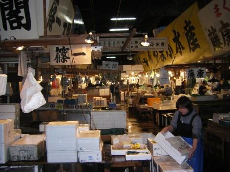 Tsukiji Fish Market #2