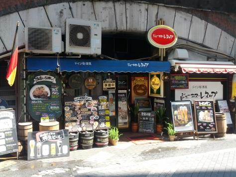 Ein deutsches Lokal mitten in Tokyo. Deutschlandflagge, Erdinger, Bitburger, und bestimmt auch Sauerkraut :)