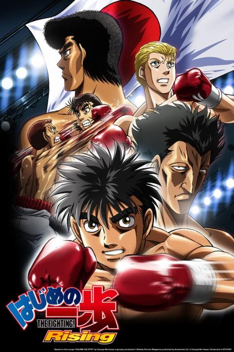 Poster zur dritten Staffel
