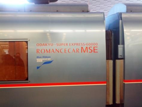 Das sogenannte Romance Car...