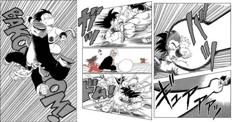 Station 2 Goku