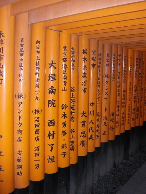 Fushimi Inari Torii #3 - auf den Rückseiten der Tore stehen immer die Spender und das Datum, wann es gespendet wurde