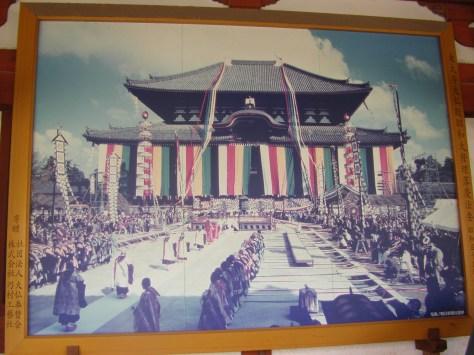 Todai-ji #3