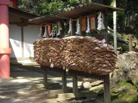 Kasuga Taisha #4