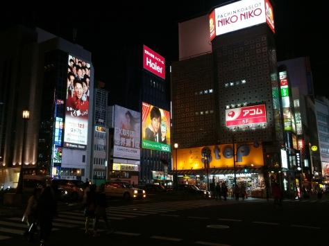 Osaka City #2