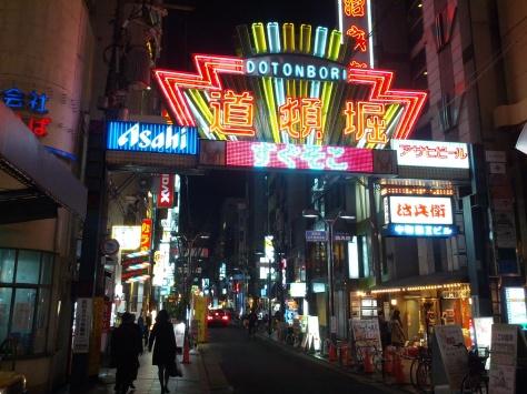 Osaka City #3