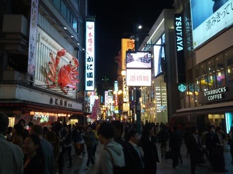 Osaka City #7