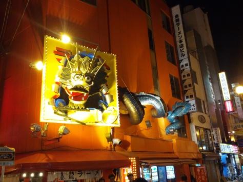 Osaka City #8