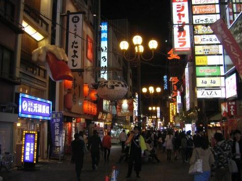 Osaka City #9