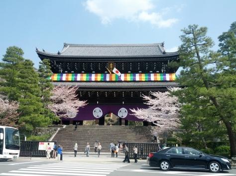 Higashiyama #1