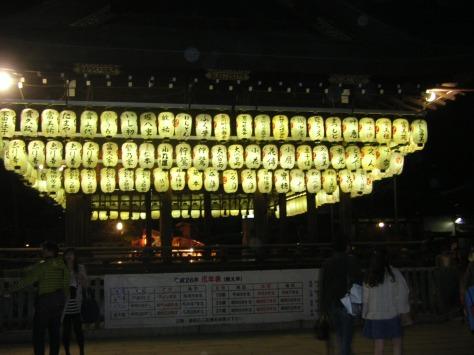 Higashiyama #9